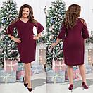 Женское  нарядное платье размер 50-56 СВ2693 беж, фото 4