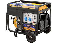 Sadko GPS-8000E генератор бензиновый для сварки