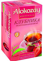 Чёрный чай  ALOKOZAY с ароматом и вкусом клубники 25 пакетиков
