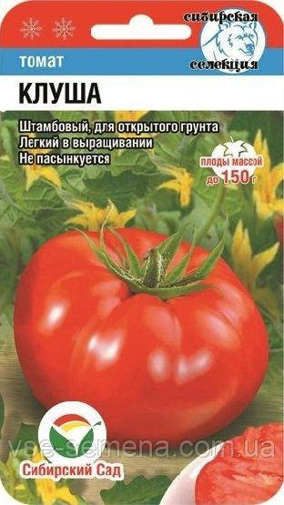 Томат Квочка 20 шт (Сибірський Сад)