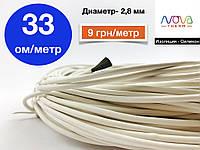 Карбоновый нагревательный (греющий) кабель 33 ом/метр для систем антизамерзания | Гарантия 10 лет | Nova Therm