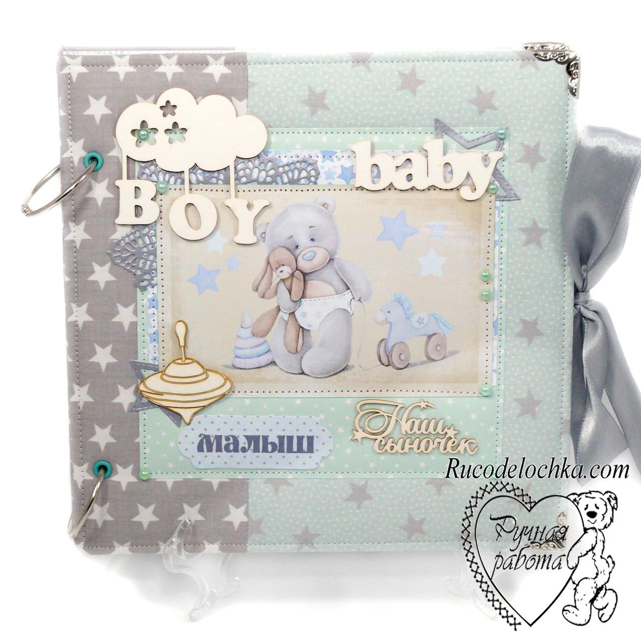 Фотоальбом для хлопчика з дня народження під замовлення ручної роботи, 21 на 21 см