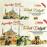 Рахат- лукум  с орехом фисташки и фундука  , 330 гр,TATLAN, турецкие сладости, фото 5