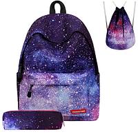Рюкзак космос набор с пеналом и сумкой 3 в 1