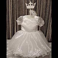 Новорічна дитяча  святкова сукня сніжинка.