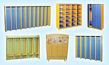Шкафы и вешалки для полотенец