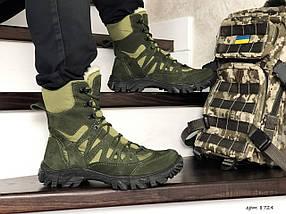 Чоловічі черевики-берці натуральна шкіра нубук зелені, фото 3