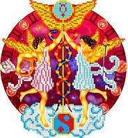 Схема для вышивки бисером Близнецы