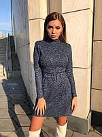 Женское осеннее теплое платье с поясом букле с люрексом 42-44 44-46