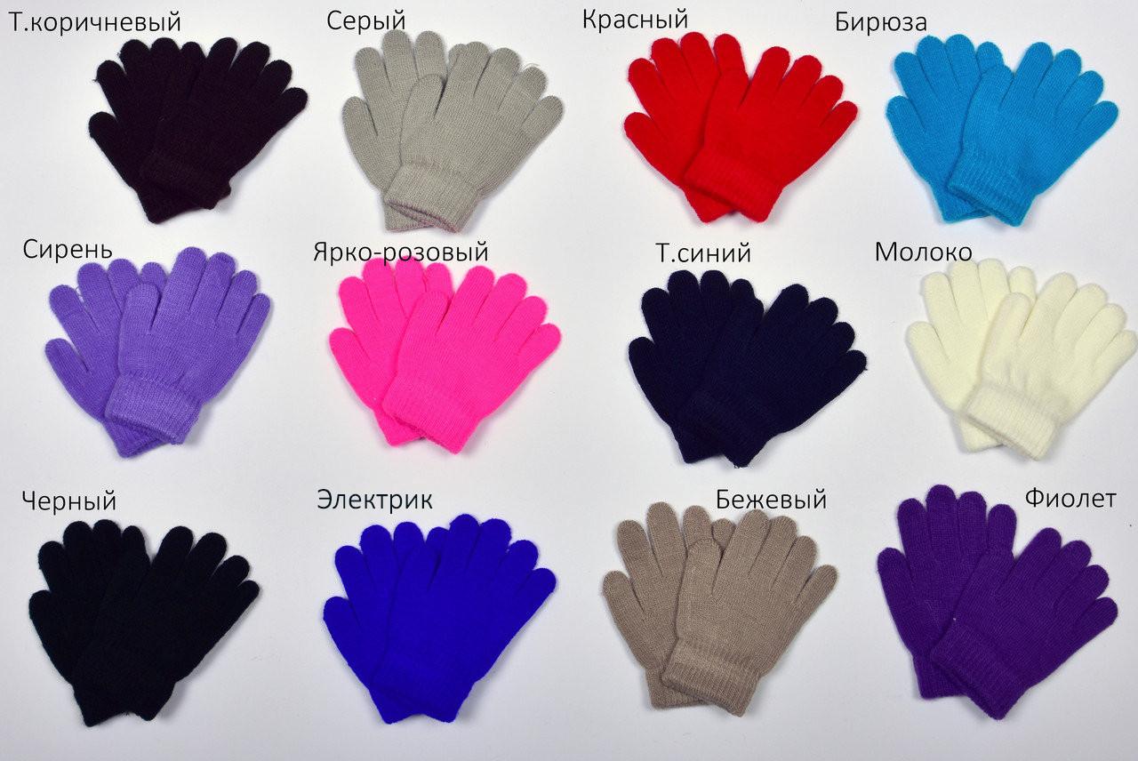 №400 Перчатки №0 на 2-4 лет. В наличии разные расцветки.