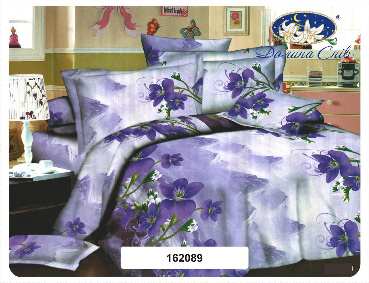 Одеяло из холлофайбера 140x205 см
