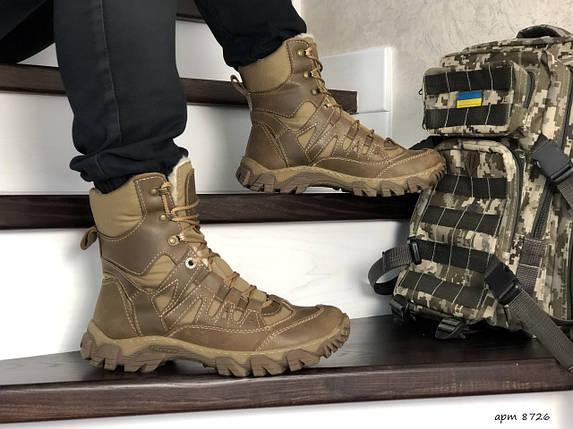 Мужские ботинки берцы натуральная кожа нубук бежевые 45, фото 2