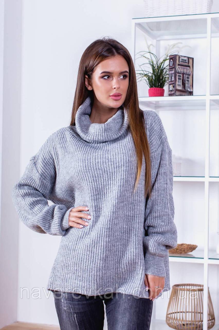 Женский зимний теплый свитер оверсайз шерсть голубой оранжевый серый зелёный 42-48