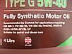 Моторне масло Comma X-flow 5w40 4л., фото 3