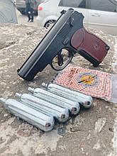 Пістолет пневматичний пістолет Макарова ПМ Х - Набір + 5 балонів + 500шт. кульок