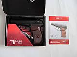 Пневматический пистолет Пистолет Макарова ПМ Х, фото 4