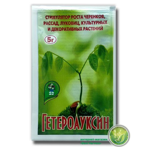 Гетероауксин (аналог корневин) 5 г