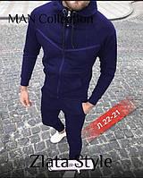 Мужской зимний теплый спортивный костюм на флисе с молнией черный темно-синий графит S M L