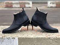Мужские зимние ботинки кожа казаки 0046БМ