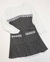 Детское теплое платье на девочкуДарья р. 116-134 серый