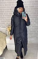Куртка удлиненная, фото 1