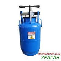 Автоклав газовый с газового баллона