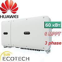Сетевой инвертор HUAWEI SUN 2000-60KTL-MO (60 кВт, 6 MPPT, 3 фазы)