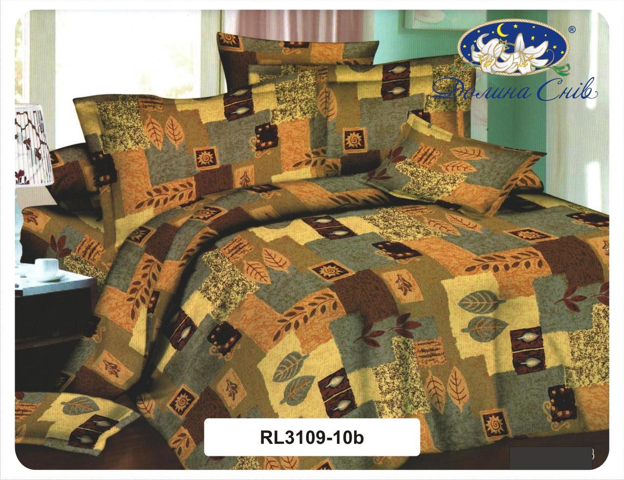 Одеяло из холлофайбера 140x205 см RL-3109-10b