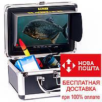 Подводная видеокамера Ranger Lux Case 15m (Бесплатная доставка)