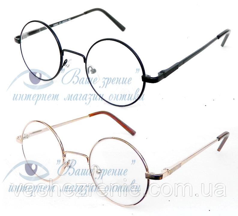 """Очки для зрения +/- """"круглые"""" Код: 2317"""