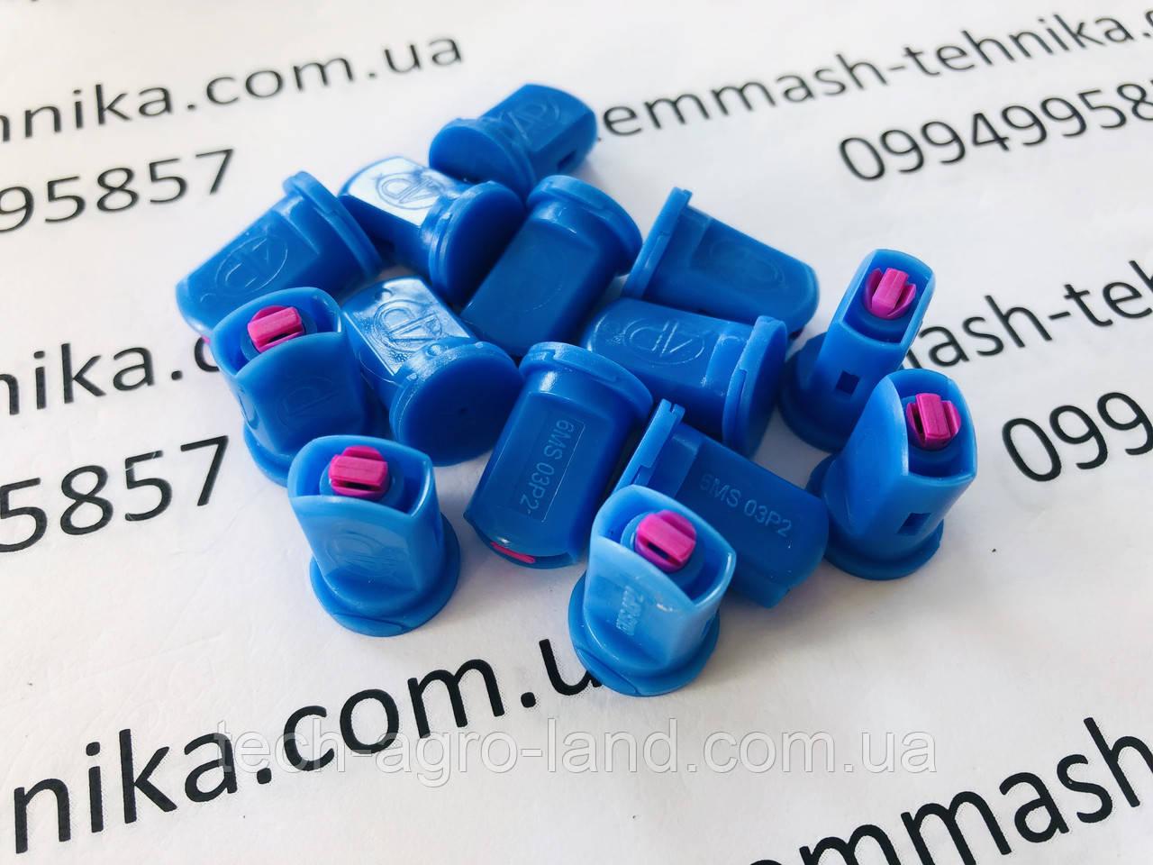 Распылитель инжекторный двухструйный 03 (синий) Agroplast