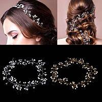 Венок, веночек на голову для свадебной прически (в волосы), украшение для волос - золотая веточка 47121-бб