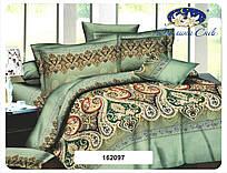 Одеяло из холлофайбера 172x205 см