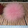 Помпон хутра (песець) рожевий