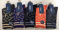 Вовняні шкарпетки ТМ Наталі оптом