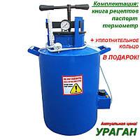 Автоклав бытовой электрический для консервирования 30 л. с терморегулятором (синий)