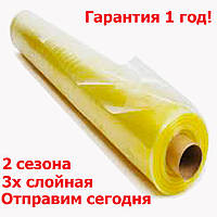 Пленка тепличная 8м х 50м 100мк 2х-сезонная светостабилизированная