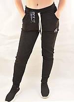 Брюки женские спортивные под манжет на меху L - 3XL Штаны спортивные - зима, фото 2