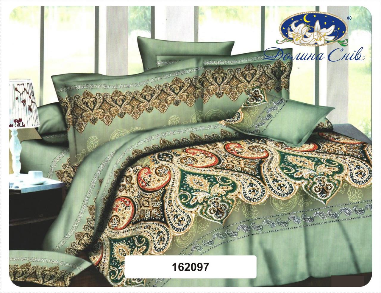 Одеяло из холлофайбера 220x200 см 162097