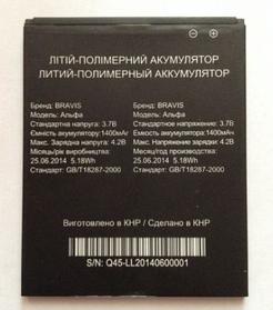 Аккумулятор (Батарея) для Bravis Alpha (1400 mAh)