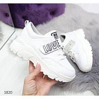 Модные белые женские городские кроссовки 37/38/41 р-р Код: 3699501