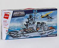 Конструктор 112 Военный Корабль, 910 деталей, фото 1