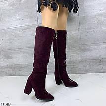 Сапоги модные, фото 2