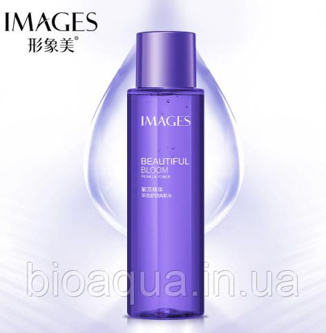 Тонер IMAGES Beauty Beautiful Bloom Perilla Emulsion 120 ml
