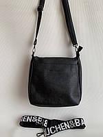 Маленькая женская повседневная сумочка Чёрная