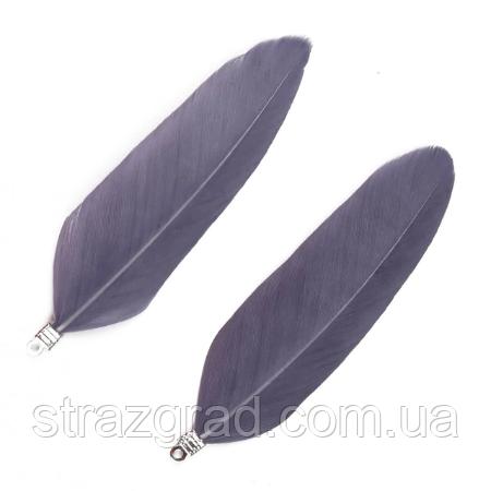 Пір'я-заготовки Натуральні декоративні Гусячі пера Колір Сірий 7-8см