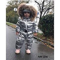 Детский зимний комбинезон с мехом 180 (24) Код: 3700061