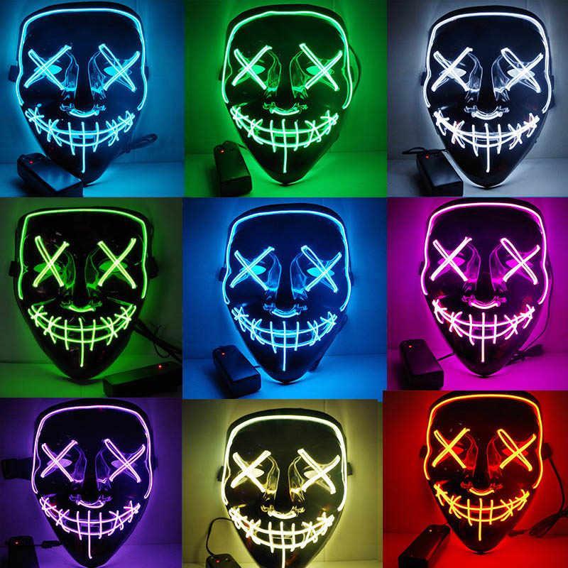 """Неоновая LED маска для вечеринок """"Судная ночь"""""""
