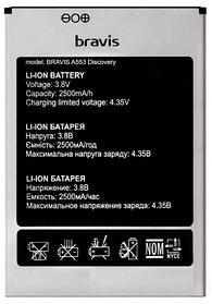 Акумулятор (Батарея) для Bravis A553 Discovery (2500 mAh) Оригінал