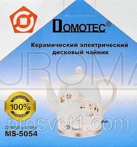 Електрочайник керамічний Domotec MS-5054/5052/5051